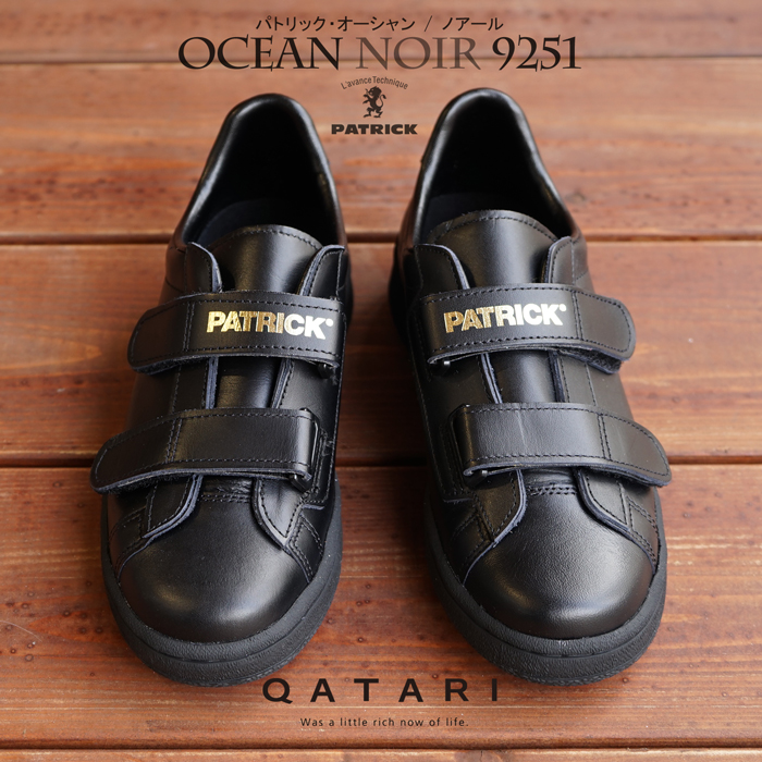 パトリックスニーカー オーシャン ノアール PATRICK OCEAN_NOIR 9251メンズ レディース 定番モデル