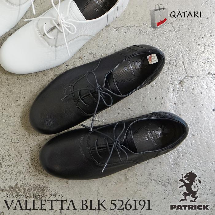 パトリック スニーカー ヴァレッタ2 ブラックPATRICK VALLETTA2 BLK 526891レディース 限定モデル マニッシュシューズ