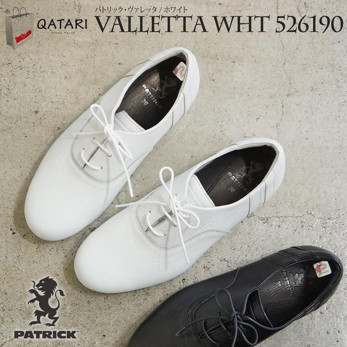 パトリック スニーカー ヴァレッタ2 ホワイトPATRICK VALLETTA2 WHT 526890レディース 限定モデル マニッシュシューズ