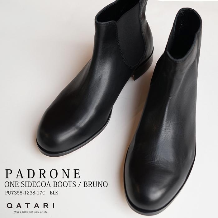 パドローネ ワンサイドゴア ブルーノ ブラック PADRONE BRUNO PU-7358-1238-17C BLACK