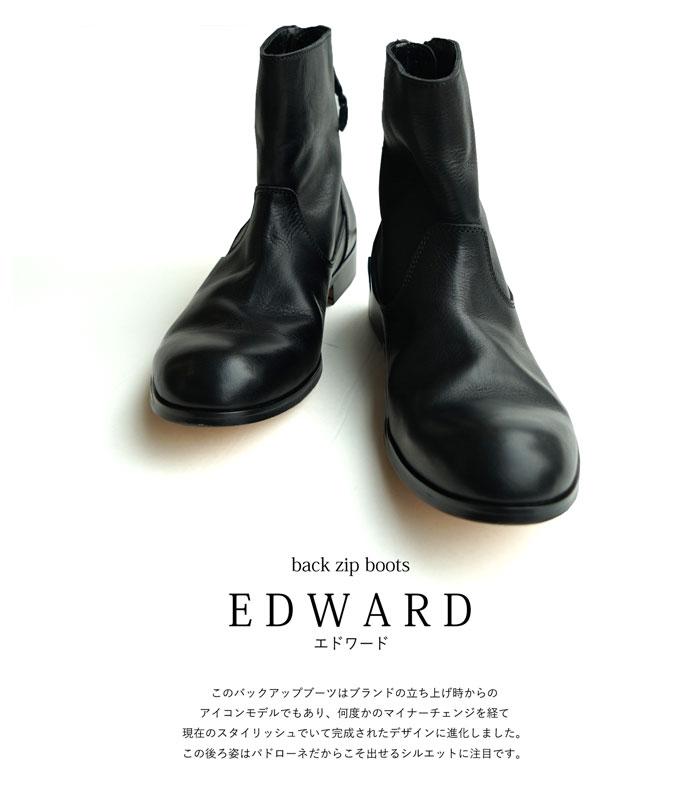 ブラックPADRONE ! BOOTS PU-7885-1101-11C EDWARD BLACK パドローネ ポイント10倍! エドワード 【2017年FW再入荷しました!!】 バックジップブーツ