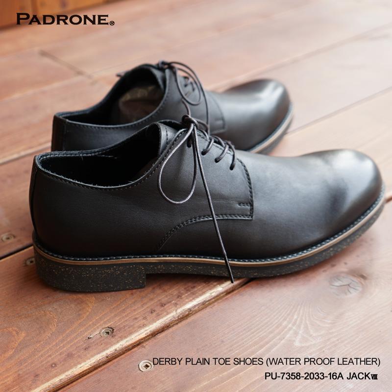 パドローネ プレーントゥ ウォータープルーフ ジャック8 ブラック PADRONE DERBY PLAIN TOE SHOES JACK8 Water Proof Leather BLK PU-7358-2033-16A