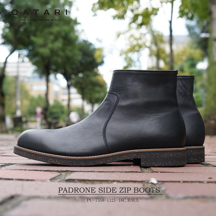 パドローネ サイドジップブーツ ラウルウォータープルーフ ブラック PADRONE PU-7358-1121-16C RAUL Water Proof Leather BLK
