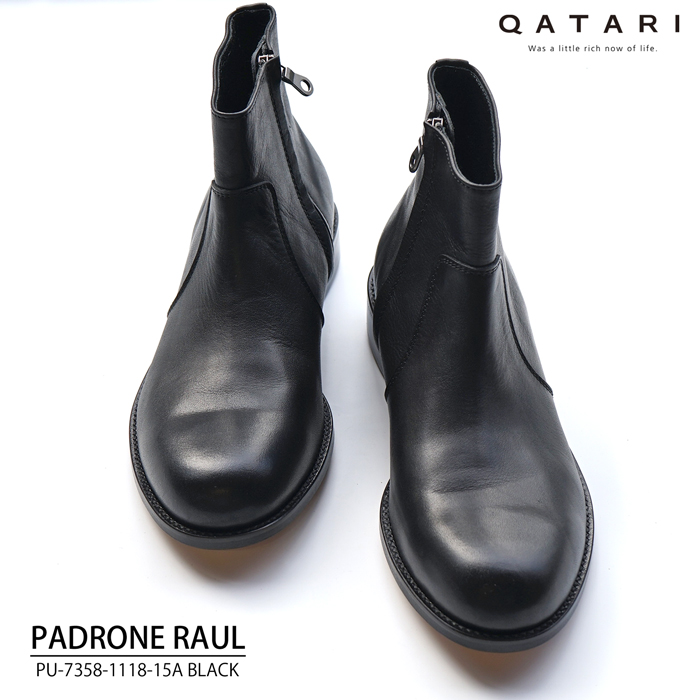 パドローネ サイドジップブーツ ラウル ブラックPADRONE RAUL PU-7358-1118-15A BLACK