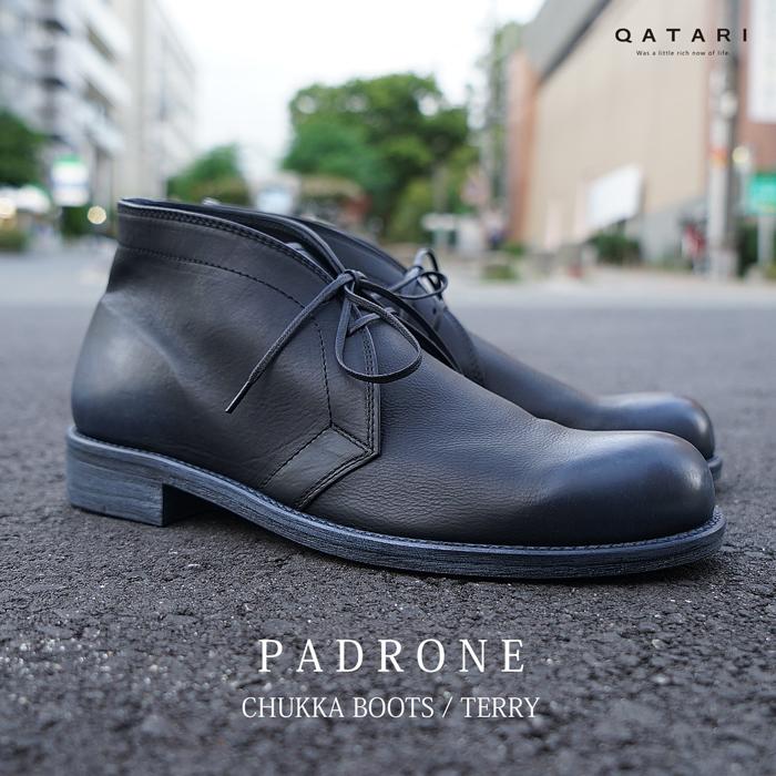 パドローネ チャッカブーツ テリー ブラック PADRONE CHUKKA BOOTS TERRY BLACK BLKPU8586-1202-17C 革靴 日本製 made in japan