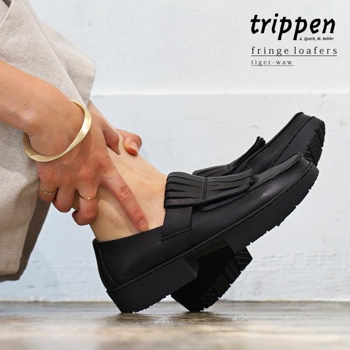 トリッペン タイガー フリンジ ローファー ブラックtrippen fringe loafers TIGER-WAW BLK-BK