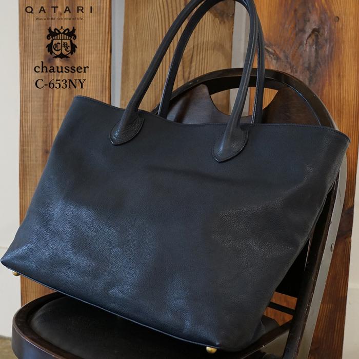 ショセ タンニンレザートートバッグ ネイビーchausser tannin leather tote bag c653ny NAVY 2018AW新作