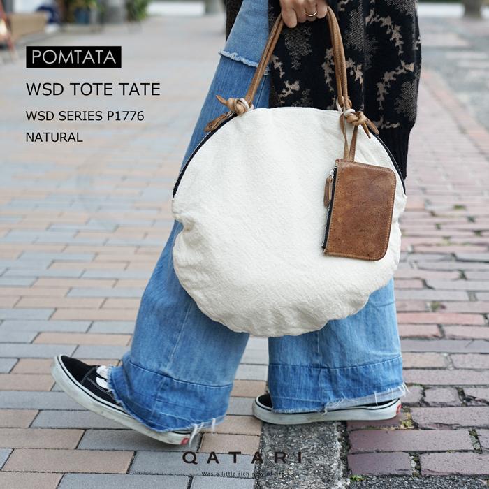 ポンタタ ウォッシュド トート POMTATA WSD SERIES TOTE TATE NATURAL No.P1776 121-1943