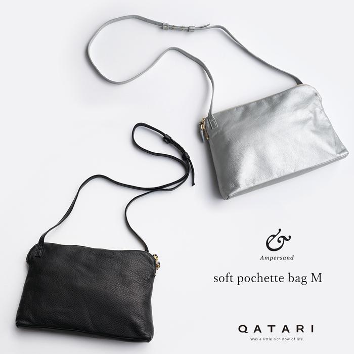 アンパサンド ソフトポシェットバッグM ブラック シルバーAmpersand soft pochette bag M 0419-203 BLK SLV