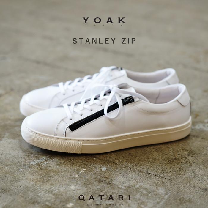 ポイント5倍YOAK STANLEY ZIP ヨーク スタンレー ジップ送料無料 ホワイト スニーカー メンズレディースモノトーン 日本製