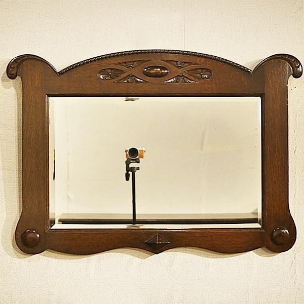 送料無料★英国イギリスアンティーク家具 オーク材フレームミラー 面取り 壁掛け鏡 9137