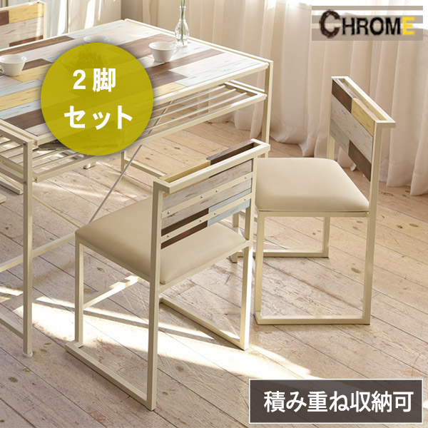 Dining chair white wooden Class two chrome multicolored white set dining  kitchen chair dining table dining table chair antique fashion tree mosaic  ...