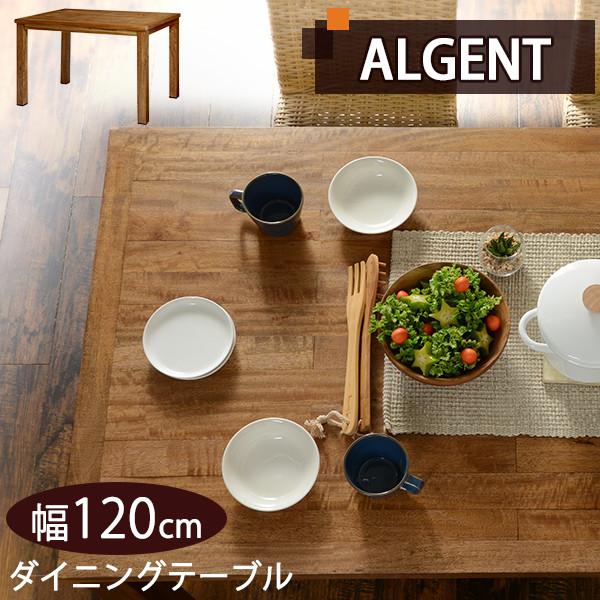 ダイニングテーブル 木製 120cm【ALGENT】アルジェント(4人掛け 2人掛け テーブル 北欧 ダイニングテーブル 食卓テーブル カフェテーブル マンゴー材)