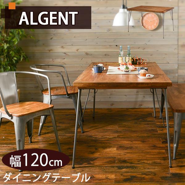 ダイニングテーブル インダストリアル ダイニングテーブル 120cm【ALGENT】アルジェント(4人掛け 2人掛け ダイニングテーブル テーブル 北欧 食卓テーブル カフェテーブル マンゴー材)
