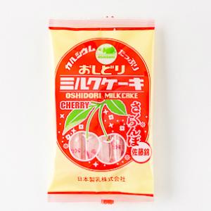 まほろばの里 選択 高畠 に生まれて80年以上…多くの人に愛され続けてきた カルシウム豊富な自然食品 おしどりミルクケーキ さくらんぼ 佐藤錦 お土産 引出物 日本製乳 山形 駄菓子 東北 味 お菓子