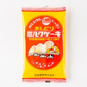 まほろばの里 高畠 に生まれて80年以上…多くの人に愛され続けてきた カルシウム豊富な自然食品 おしどりミルクケーキ ミルク味 山形 日本製乳 駄菓子 年間定番 お土産 お菓子 時間指定不可 東北