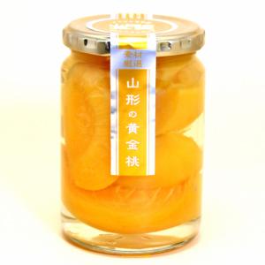 山形産の 黄金桃 を使用した 甘味とほどよい酸味の取れた美味しいフルーツコンポート 山形の黄金桃 フルーツコンポート 山形県産 シロップ漬け たかはた果樹園 価格交渉OK送料無料 東北 お土産 人気ブランド