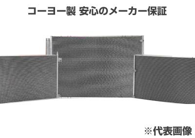 12ヶ月保証付商品 《週末限定タイムセール》 自動車工場直送可 KOYORAD ライフ 休日 JB1 JB3 コーヨー製 コンデンサー 日本メーカー KOYO製 新品 クーラーコンデンサー