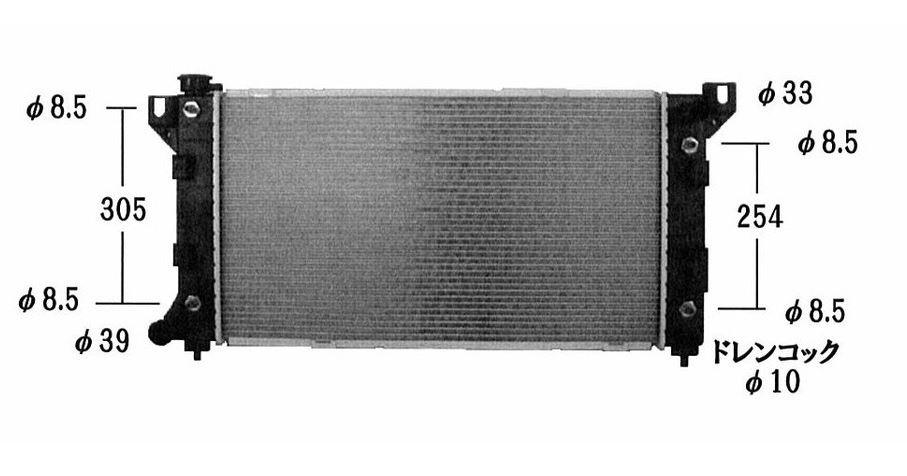 ボイジャー GS33S E-GS33S A/T ラジエーター ラジエター 車 車用品 カー用品 新品ラジエーター ニッセン社製 クライスラー タウン・カントリー用 04682587AB【要在庫確認】