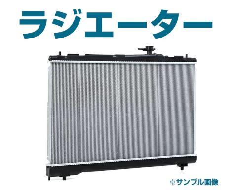 ビート PP1 M/T ラジエーター ラジエター 車 車用品 カー用品 新品ラジエーター 大和ラヂエーター製 日本製