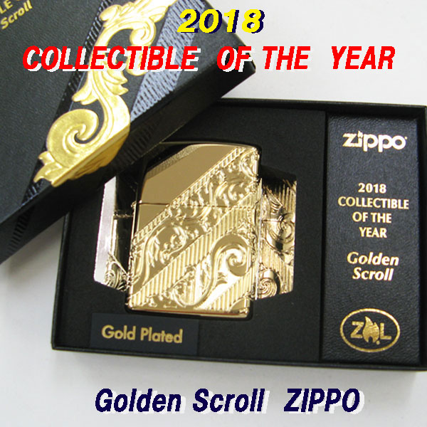 ZIPPO 2018 COLLECTIBLE OF THE YEAR ジッポー