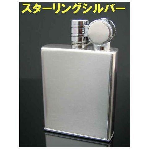 MarveloousマーベラスBタイプスターリングシルバー銀無垢 Marveloous オイルライター, 最新のデザイン:461f1f2a --- officewill.xsrv.jp