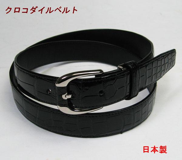 3d5e071b0aca 日本製 オンライン クロコダイル ベルト 30mm zippo 厳選