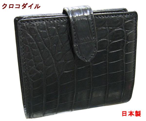クロコダイル 財布 2つ折り 22枚収納可 ウゥレット 二つ折り 日本製