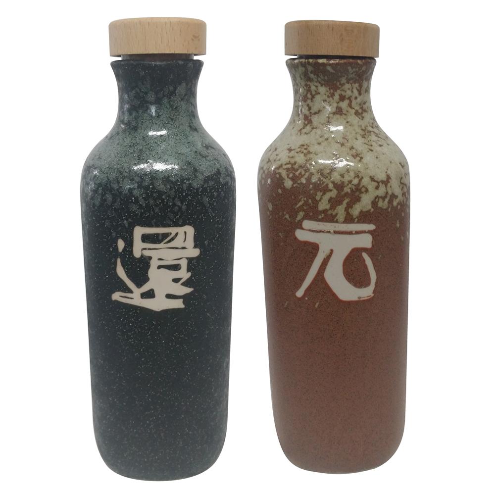 OJIKA Industry正規代理店【3ヶ月以内の破損はメーカー補償あり】低電位水素茶製造ボトル還元くん3 850ccボトル1本(どちらかのお色一本をお送りいたします。ボトルのお色はおまかせ下さい)