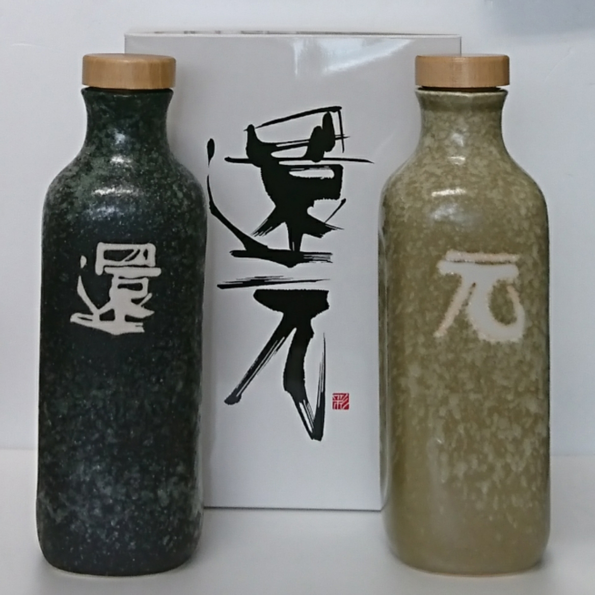 ボトルにお茶を入れるだけで簡単に還元水素茶製造 緑茶 水素 水素水 特別セール品 抗酸化 活性酸素 オジカインダストリ 信用 還元くん4 Industry正規代理店 3ヶ月以内の破損はメーカー補償あり OJIKA 850ccボトル2本セット 低電位水素茶製造ボトル