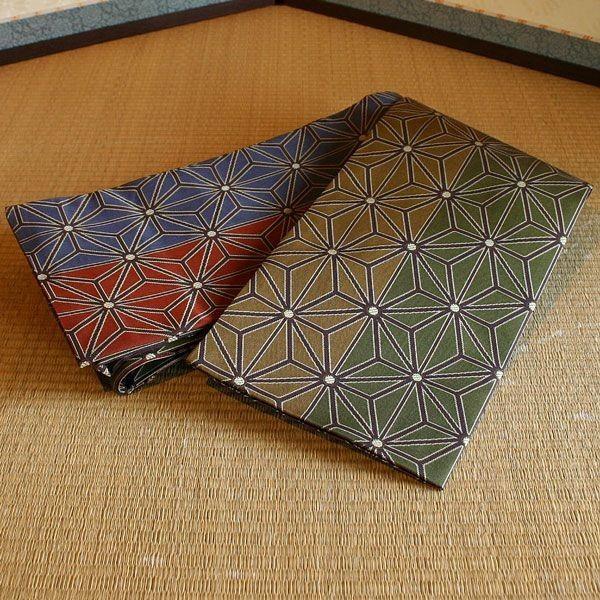 【!】西陣織正絹 半巾帯:洛齊コレクション