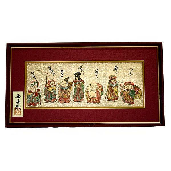 海外並行輸入正規品 インテリアに 贈り物に 西陣織額 日本正規代理店品 七福神