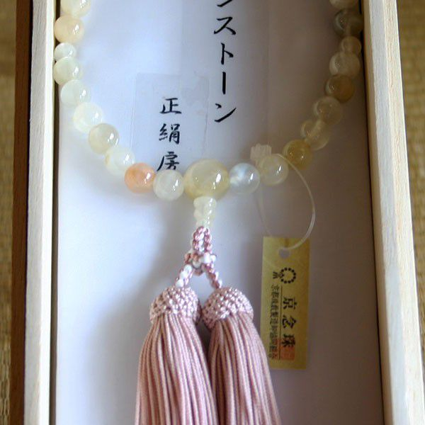 【送料無料!】【数珠 女性用】京念珠 ムーンストーン