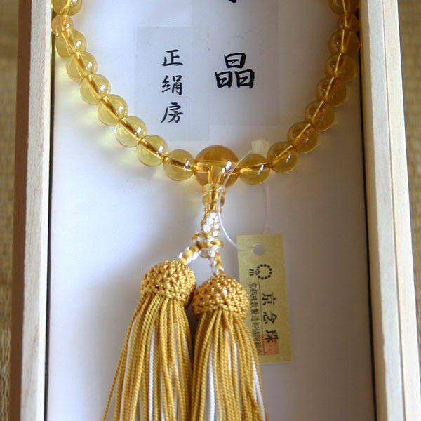 【送料無料!】【数珠 女性用】京念珠 黄水晶