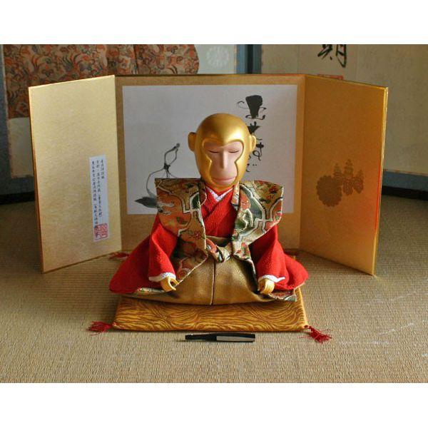 【送料無料!】【京都高台寺推奨品】出世するでご申る