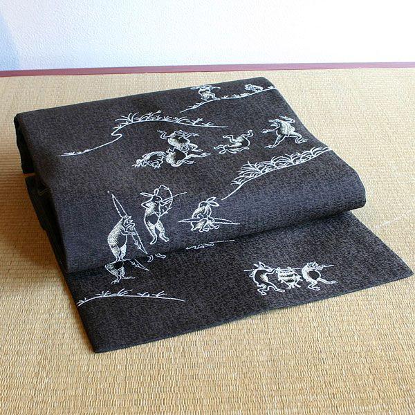 【送料無料!】【鳥獣戯画】西陣織正絹 名古屋帯