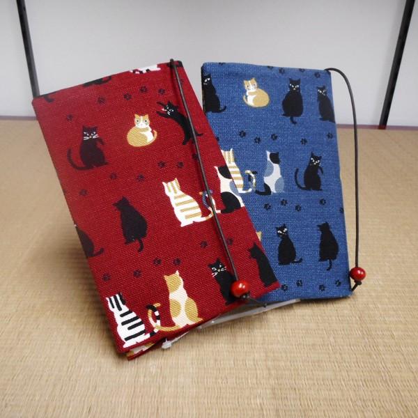 【京都の御陵から生まれた和の小物】贈り物に・・プレゼントに・・ 【ギフト】【メール便可能!】帆布 ブックカバー(新書用)