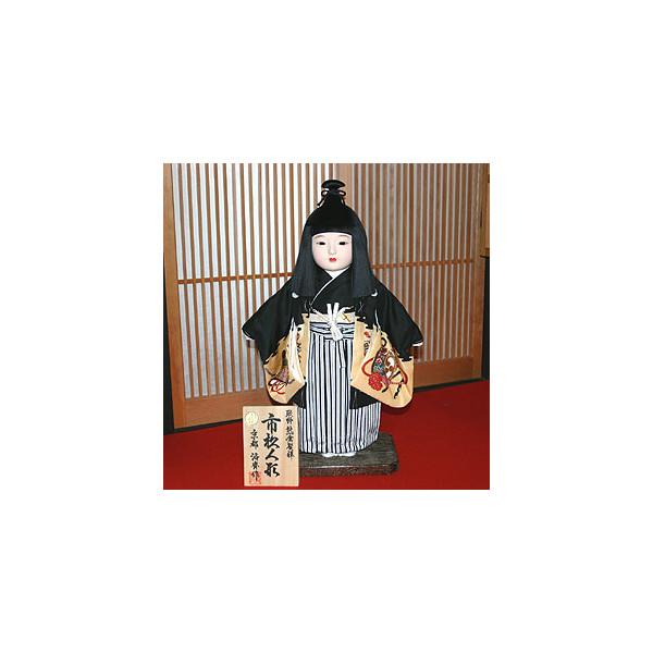 【送料無料!】【熊倉聖祥】京製尺二市松人形 (男)