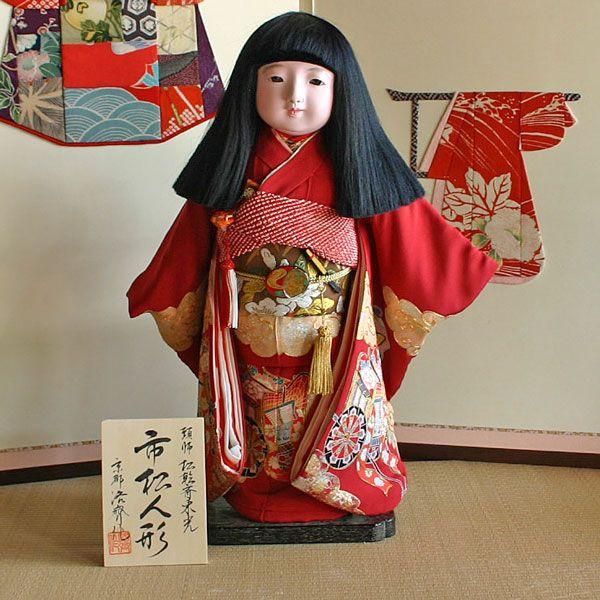 【送料無料!】【松乾斎東光】京製尺五市松人形(女)