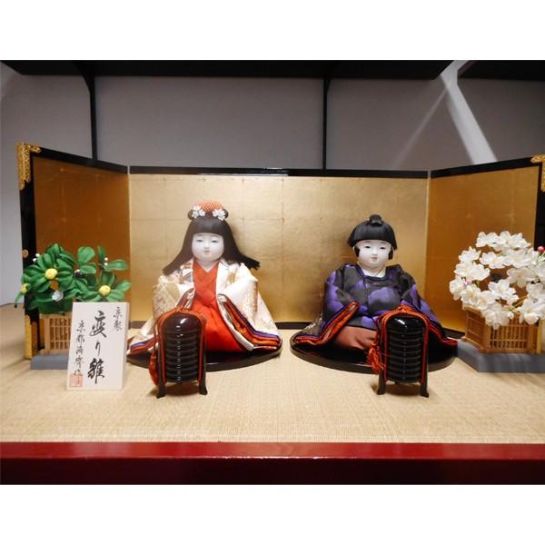 オリジナル、雛、ひな人形、ひな祭り【送料無料!】【雛人形】京製変り雛