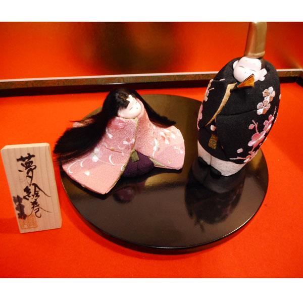 オリジナル、雛、ひな人形、ひな祭り【送料無料!】京製木目込雛 夢絵巻