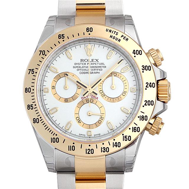 【48回払いまで無金利】ロレックス コスモグラフ デイトナ 116523 メンズ(0015ROAN0001)【新品】【腕時計】【送料無料】