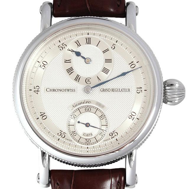 【48回払いまで無金利】クロノスイス グランド レギュレーター CH6723 メンズ(03AXCRAN0003)【新品】【腕時計】【送料無料】