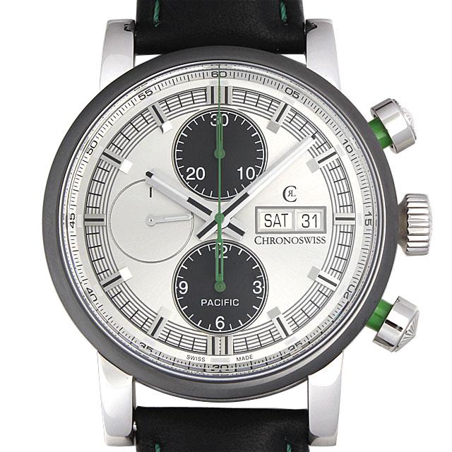 【48回払いまで無金利】クロノスイス パシフィック クロノグラフ CH7585B-SI メンズ(006ICRAN0005)【新品】【腕時計】【送料無料】