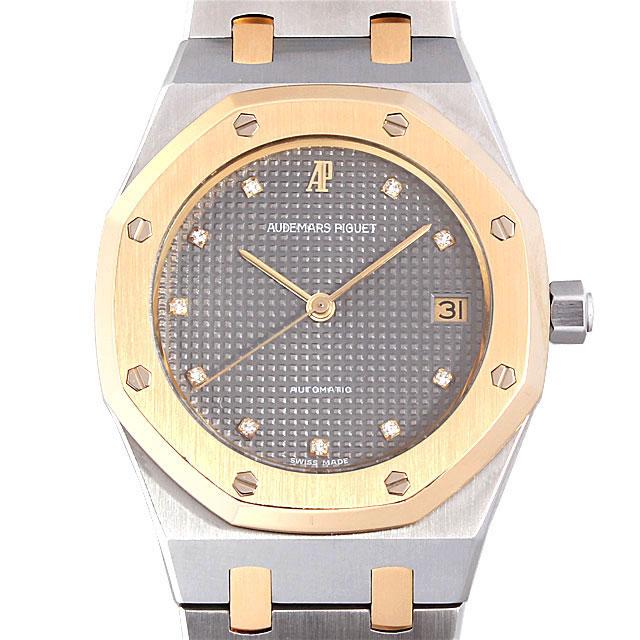 【48回払いまで無金利】オーデマピゲ ロイヤルオーク 10Pダイヤ Cal.2125 メンズ(007UAPAU0003)【中古】【腕時計】【送料無料】