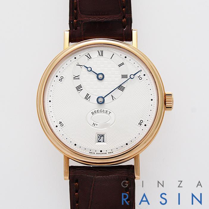 【48回払いまで無金利】ブレゲ クラシック レギュレーター 5187BR/15/986 メンズ(N-BR5187BR15)【新品】【腕時計】【送料無料】