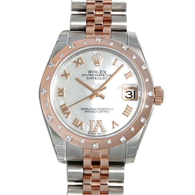 【48回払いまで無金利】ロレックス デイトジャスト VIダイヤ 178341NR ホワイトシェル/ローマ ボーイズ(ユニセックス)(0018ROAR0011)【新品】【腕時計】【送料無料】