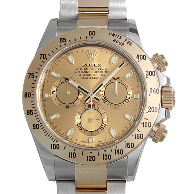 【48回払いまで無金利】ロレックス コスモグラフ デイトナ ランダムシリアル 116523 シャンパン メンズ(006XROAS0004)【中古】【未使用】【腕時計】【送料無料】