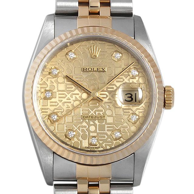 【48回払いまで無金利】ロレックス デイトジャスト 10Pダイヤ T番 16233G シャンパン彫りコンピューター メンズ(008KROAU0044)【中古】【腕時計】【送料無料】