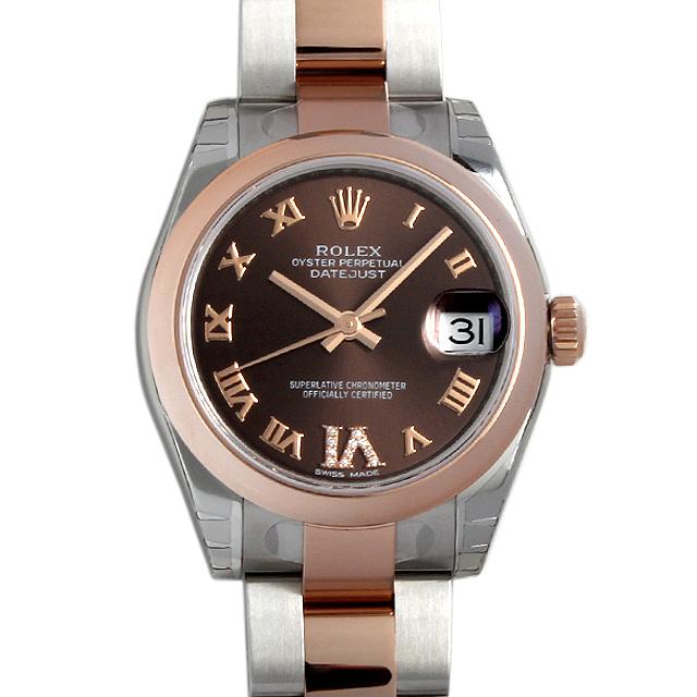 【48回払いまで無金利】ロレックス デイトジャスト VIダイヤ 178241 チョコレートブラウン ボーイズ(ユニセックス)(0018ROAR0023)【新品】【腕時計】【送料無料】